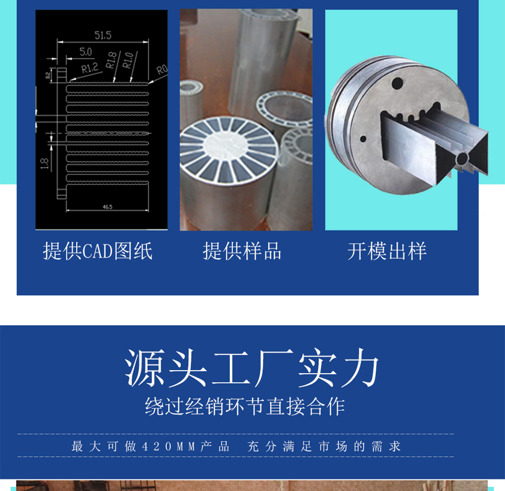 鋁型材詳情頁_04.jpg