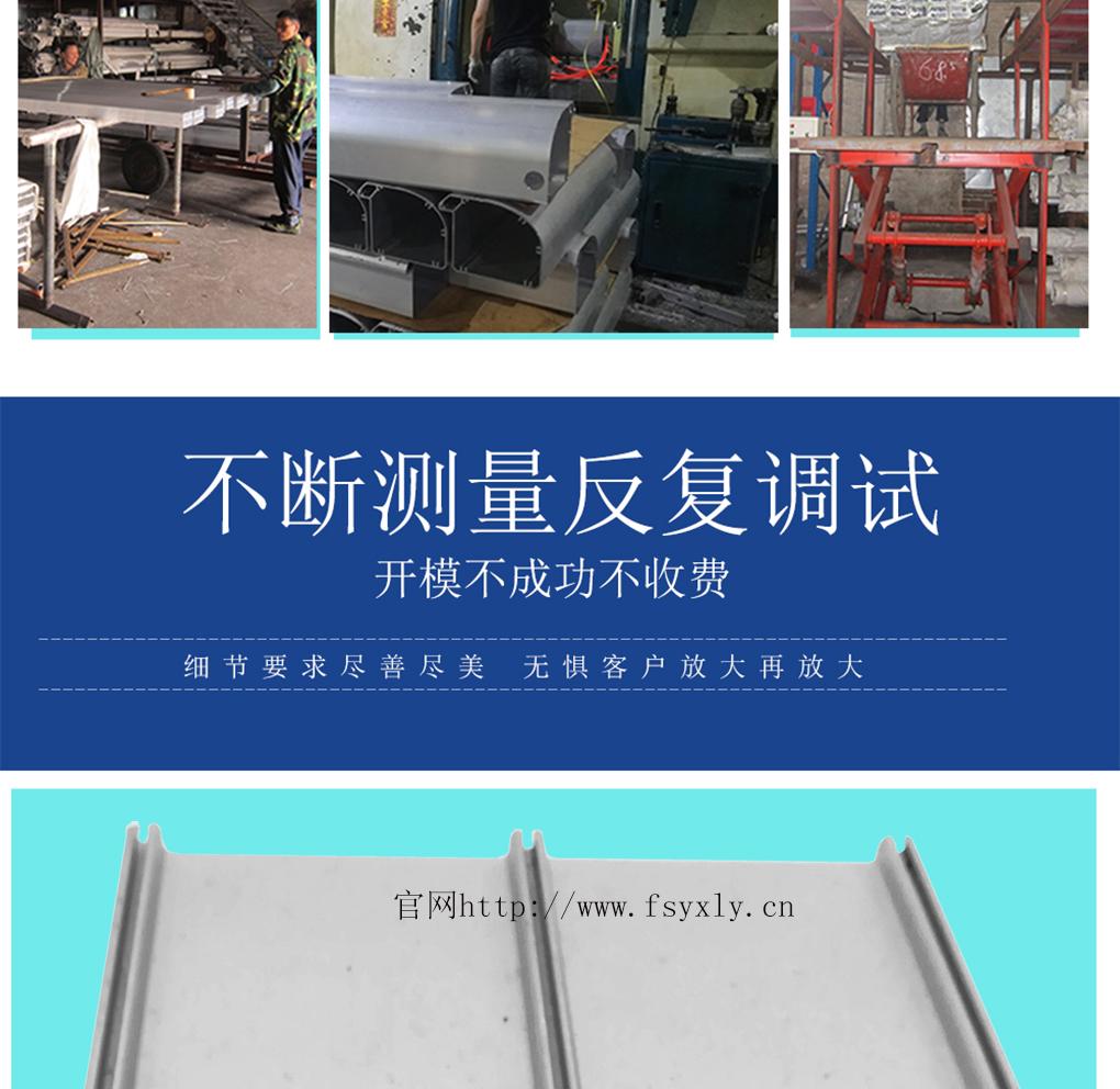 鋁型材詳情頁_09.jpg