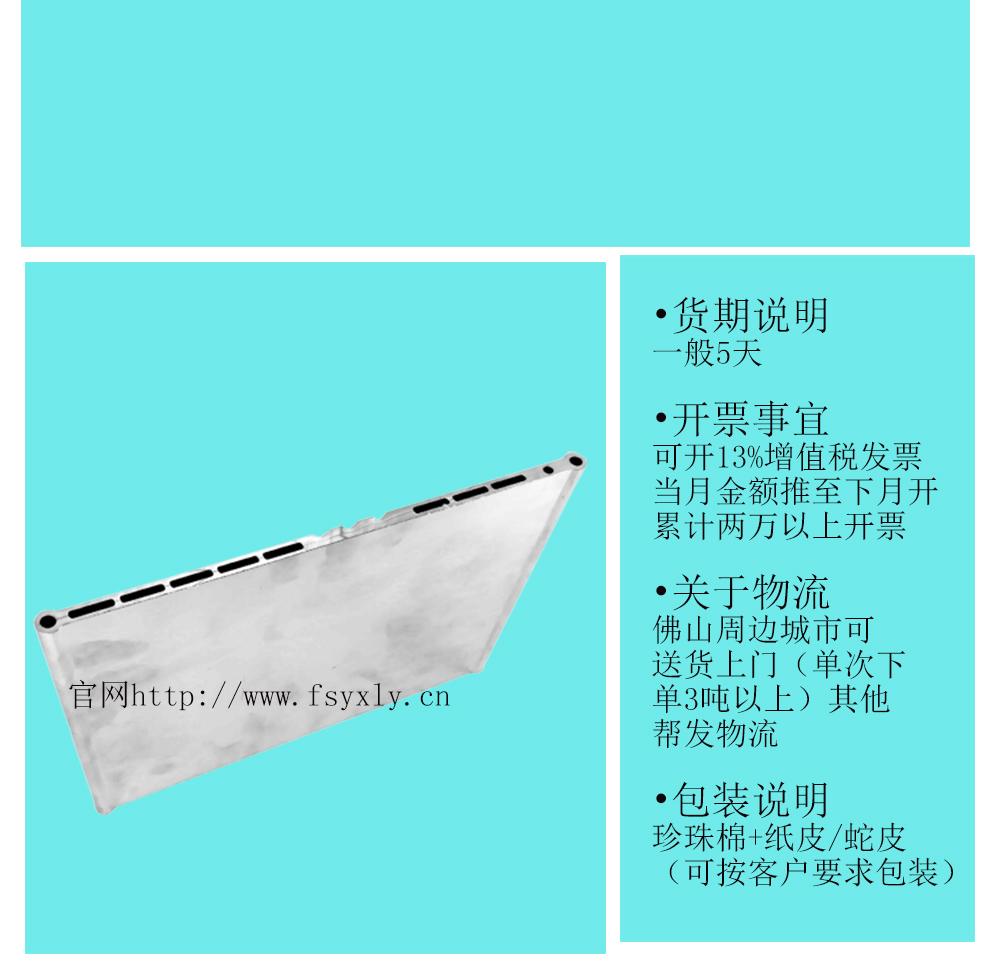 鋁型材詳情頁_12.jpg