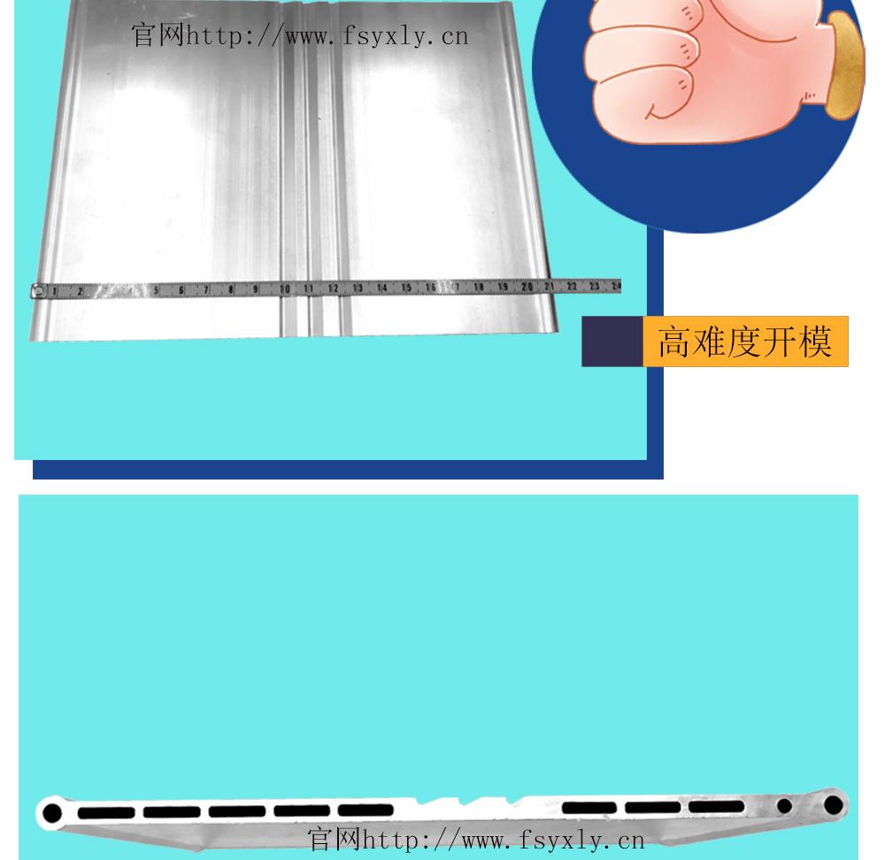 鋁型材詳情頁_11.jpg
